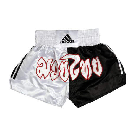 Picture of adidas® hlačice